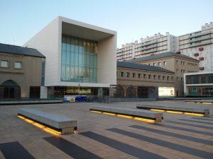 """Edificio del Ayuntamiento """"El Seminario"""""""